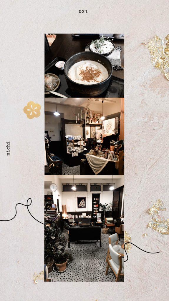 A coffee shop in Yonezawa